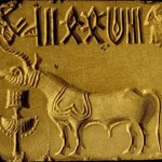 Indus-Valley-Script-to-Be-Deciphered-by-Computer-Model-2