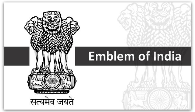 India-logo