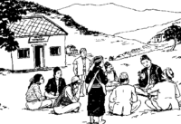 Panchayati Raj & Local Government