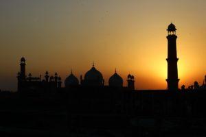 Mughal Dynasty Rule